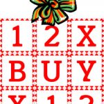 12BUY12-Call For Entries
